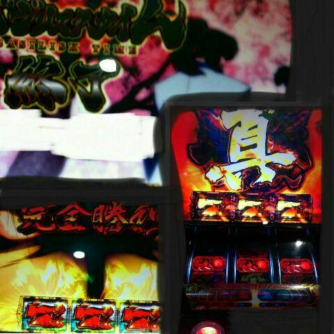 真瞳術チャンス2回に完全勝利もしてバジリスク絆で2度目のエンディング達成!!メシマズ稼働!!