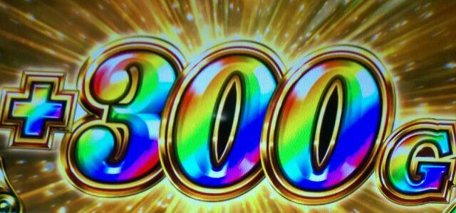 聖闘士星矢海皇覚醒今さら初打ち(笑)なんか7000枚以上出たんだけど(笑)「メシマズ注意!」