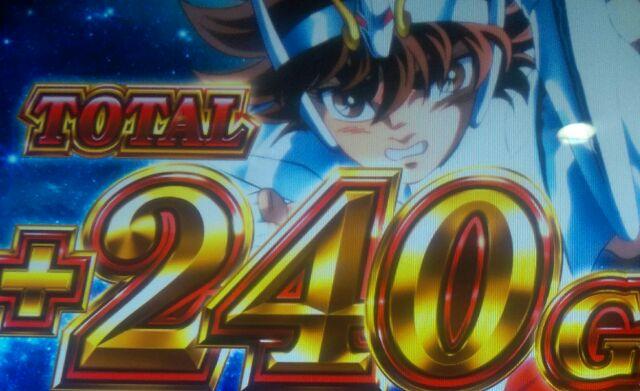 聖闘士星矢海皇覚醒リセット確定台を天井狙いして聖闘士RUSH突入、240Gスタートだが結果は…。
