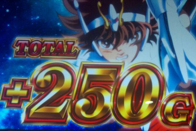 聖闘士星矢海王覚醒で少しだしてからカイジの天井狙いをしたらジャンケンで星13個も獲得した(笑)(笑)