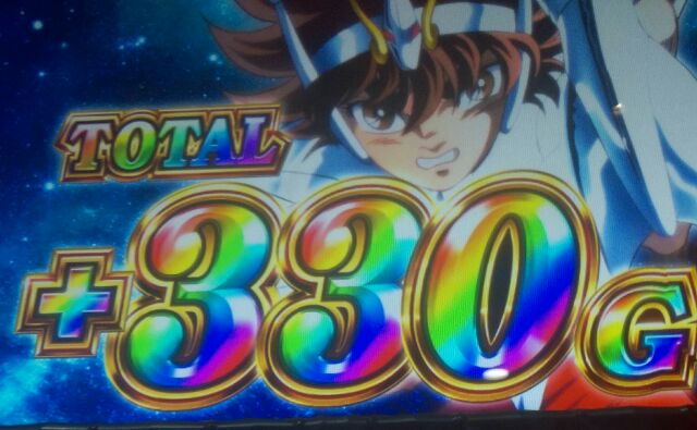 聖闘士星矢海王覚醒リセット2台打った。どちらもGBレベル4スタートだった。結果は…