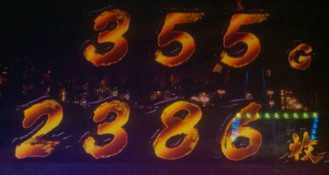 サラリーマン金太郎(6号機じゃない方)で過去最高出玉とバジリスク絆で2000枚OVER♪