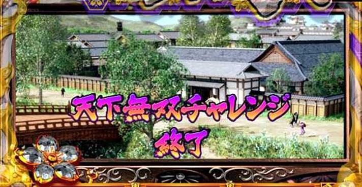慶次武威の有利区間引き継ぎとAKBの遊タイム狙いのみの稼働。