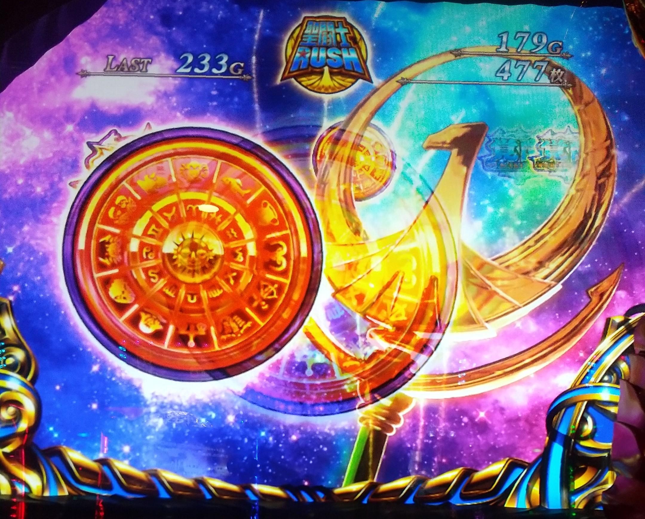 星矢の5スルー台を打って1回目のGBから聖闘士RUSHゲット(笑)(笑)弱チェでまさかの…