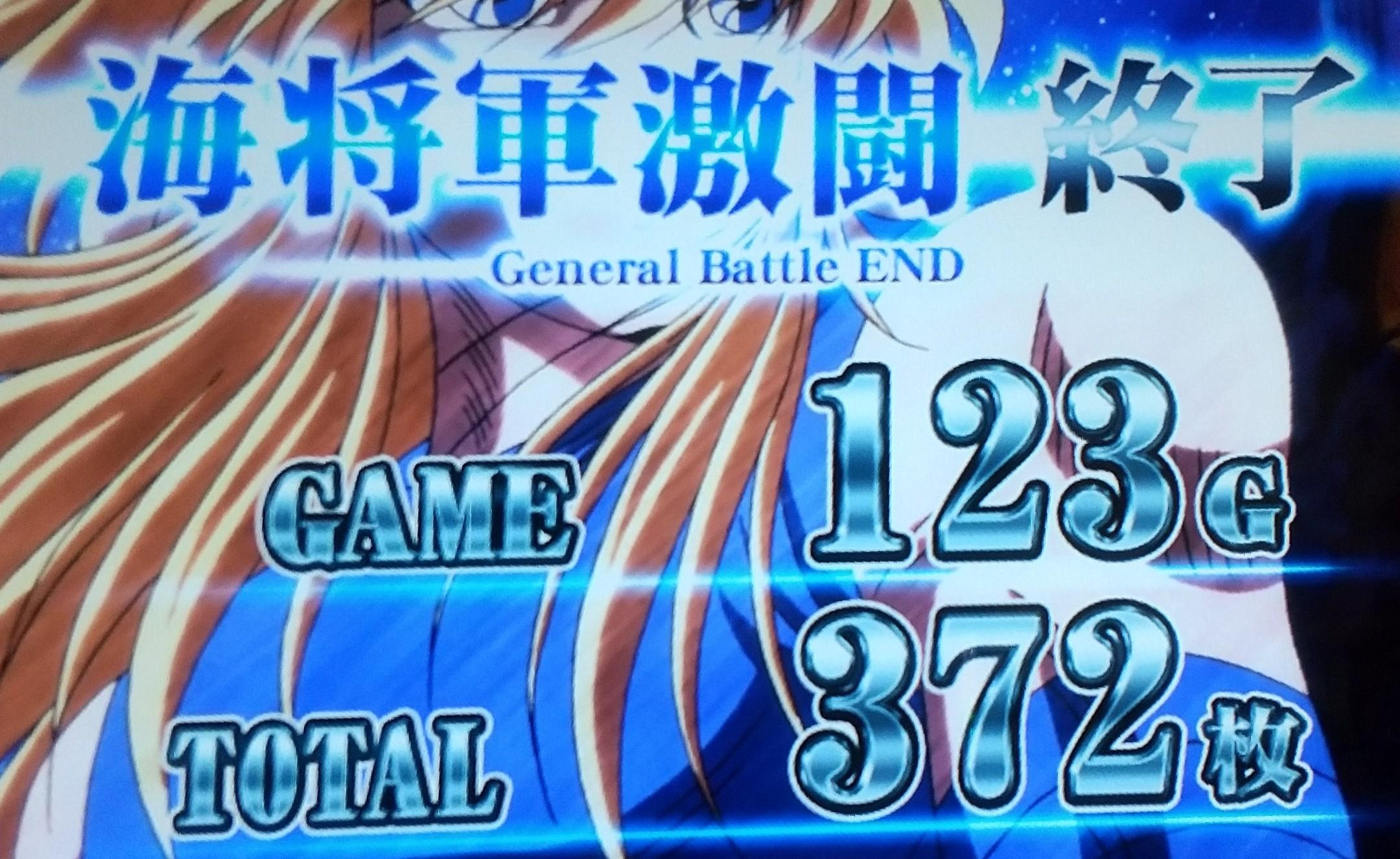 聖闘士星矢海皇覚醒でSP準備モードと思って打ち続けたら通常モード…。他にもちょろっと打ってクソ負けました(泣)