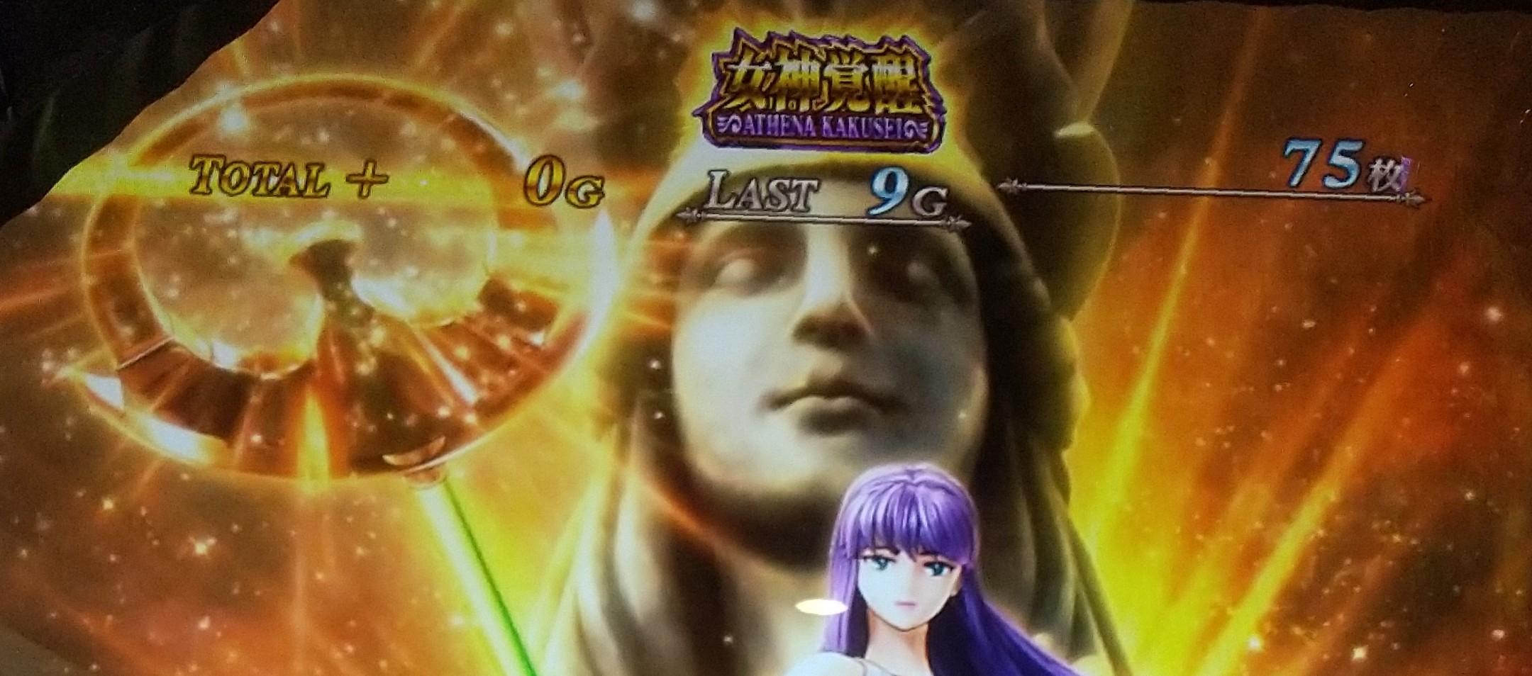 聖闘士星矢海皇覚醒で初の女神覚醒!!衝撃の結果になりました(笑)