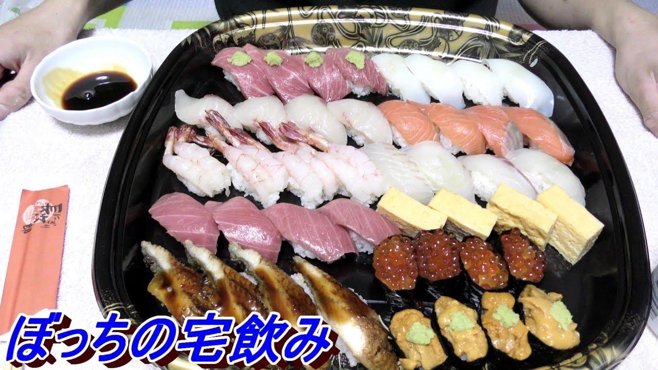飯テロ動画お届け♪一人焼肉動画と一人寿司動画♪寿司と焼肉大好きです(笑)